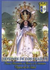Hondon de los Frailes Virgen de la Salud Fiesta 20th-29th August 2016