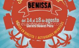Benissa Food Trucks Street Food Market 14th-18th August 2019